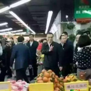一斤樱桃3元 枇杷3.5元是真的么 总理到益民菜市