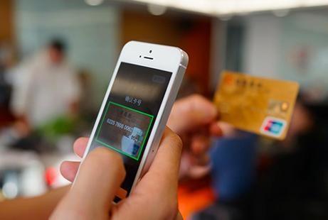 手机理财首选理财范 理财范转型升级再发展