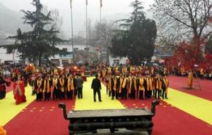 湖北远安嫘祖文化节隆重开幕