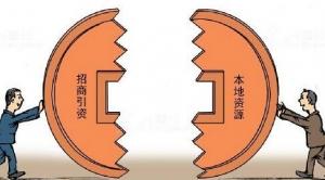 四川省加大现代农业招商引资力度
