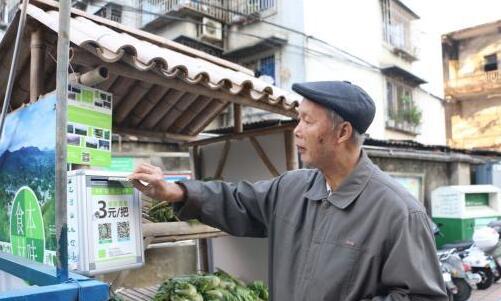 广西无人值守菜摊帮贫困户售卖蔬菜
