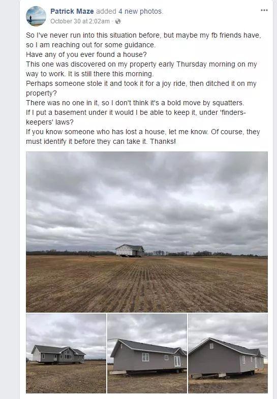 农民一觉醒来  发现自家地上多了一栋房子