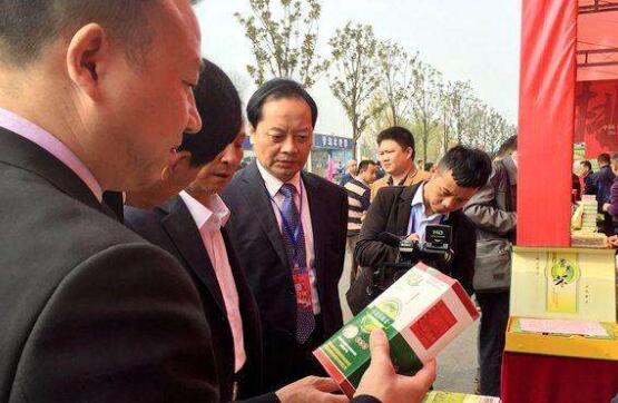 中国(湖南·桃源)硒博会隆重举行