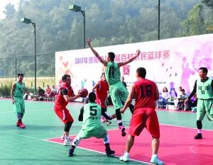 贵阳农民篮球赛总决赛