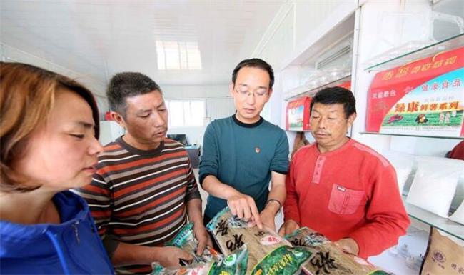 第一书记为农民增收办电商