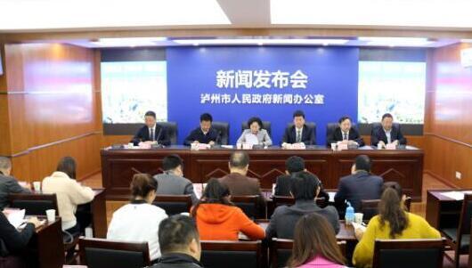 中国(泸州)第二届农产品交易博览会