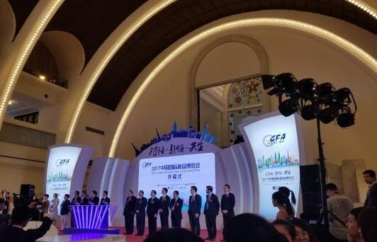 2017中国国际食品博览会开幕