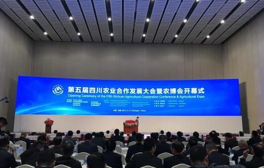 第五届四川农业博览会签约356个项目