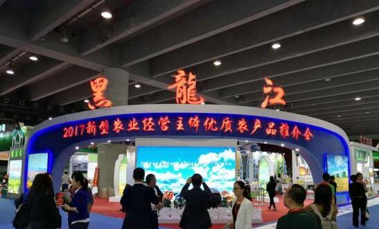 广东现代农业博览会开幕