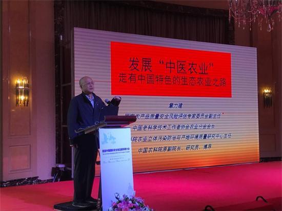 中医农业展示农业生产如何跨界