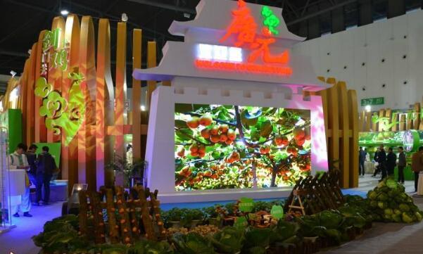 从第五届四川农博会看农业供给侧结构性改革