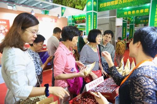 新疆农产品:创立绿色好品牌 走