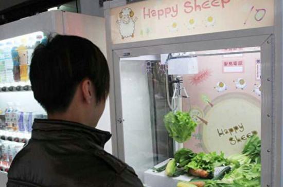 抓娃娃机里竟是蔬菜
