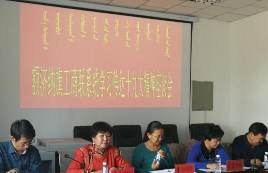 内蒙古基层党支书20年带领牧民脱贫