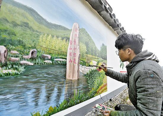 乡村墙体绘画师:用画笔扮靓安吉美丽乡村