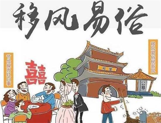 河南汤阴千年古县吹新风
