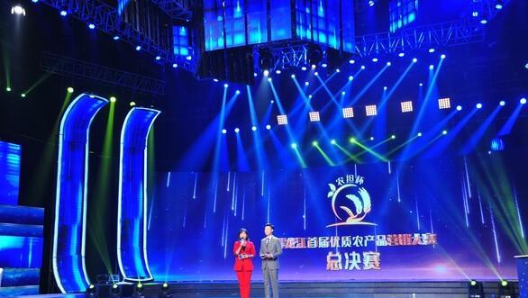 黑龙江省优质农产品营销大赛帮助农民闯市场学营销