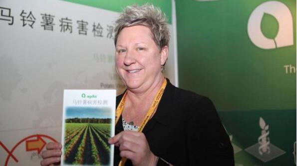 第九届中国国际薯业博览会上的外国参展商