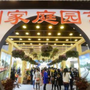 海峡两岸(扬州)名特优农产品博览会开幕