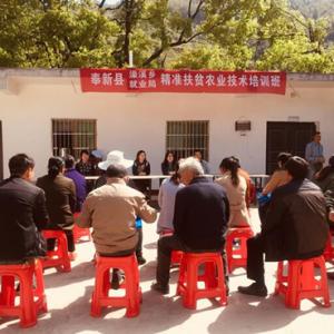江西奉新:举办精准扶贫农业技术培训班