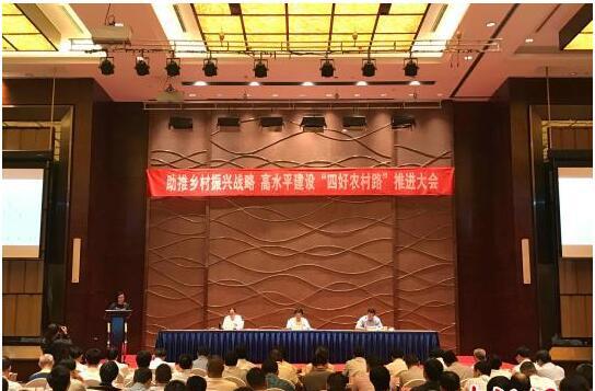 浙江计划三年投资1000亿元 提升改造农村公路4万公里
