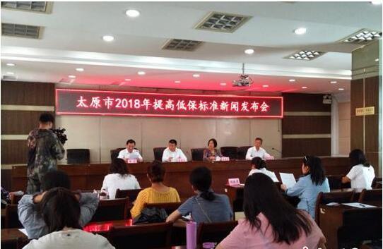 山西太原今年支出低保保障金约3.8亿元