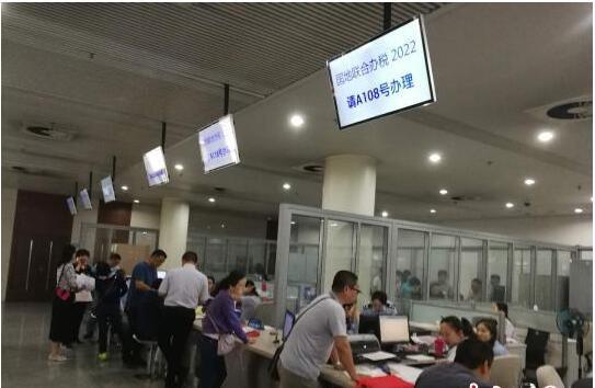 """河北邯郸""""一趟清""""""""不见面""""改革:民众少跑腿 企业增便利"""