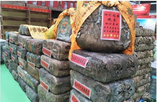 1500款名茶东莞国际茶博会展出传承中国茶文化