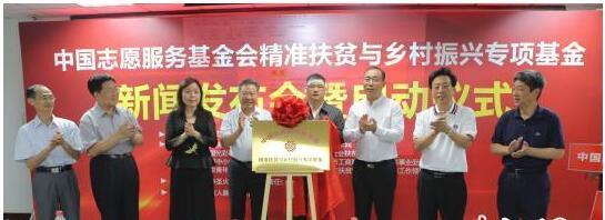社会扶贫再添新生力量 京津冀民企参与脱贫行动