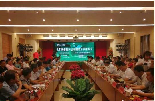 北京多个扶贫项目落地河北赤城县 开启赤城智慧帮扶之门