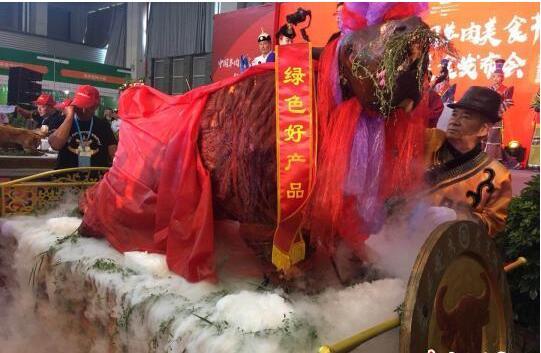 第五届中国·包头(国际)牛羊肉产业大会启幕