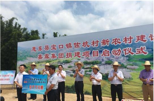 侨乡广东惠东县宝口镇将引资1.4亿元启动新农村建设