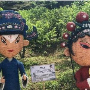 石门国家森林公园稻草文化艺术节开幕
