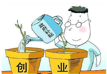 农民工等返乡下乡创业 将给予一次性创业补贴