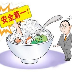 山西省食药监局公布5批次抽检不合格产品