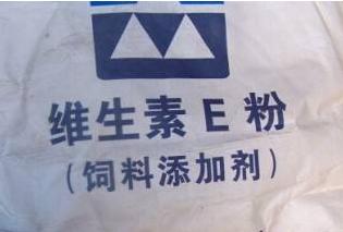 饲料添加剂都应用到哪些方面