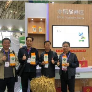 惠州丝苗米飘香东北,惠州展团参加2018中国首届国际大米节收获颇丰