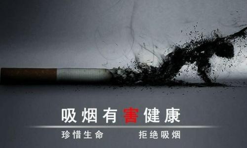 专家批中国烟包装太华丽 缺乏警示感
