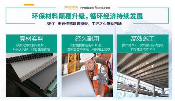山东宏宙新型材料科技有限公司环保材料升级,产品更新更优