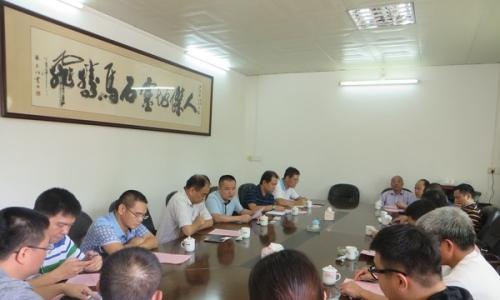 石马镇:广州市天河区员村街道办到石马调研指导精准扶贫工作