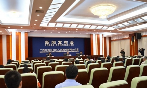 地标产品推动广西产业发展助力精准扶贫