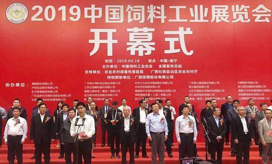 2019中国饲料工业展览会在南宁举办