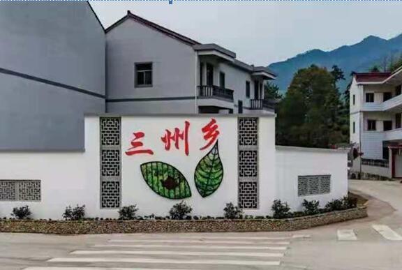 """天台县三州乡""""红乡绿地""""打造美丽乡村"""