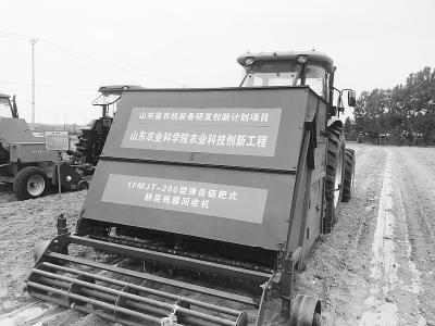 科技下乡零距离农机推广促升级
