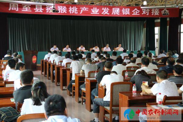 http://www.xaxlfz.com/xianfangchan/35993.html