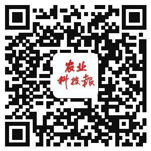 第26届中国杨凌农高会向专业观众发出邀请函