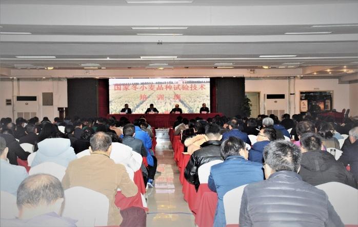 全国冬小麦品种试验技术培训班在陕西杨凌举办