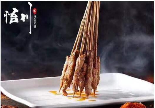 悟川烧烤一个深夜食堂兼外卖的金牌连锁品牌